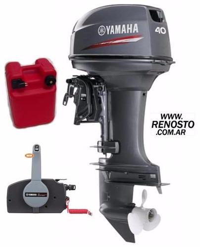 semirigidos viking 4,90 premium con yamaha 40 2t arr. elect