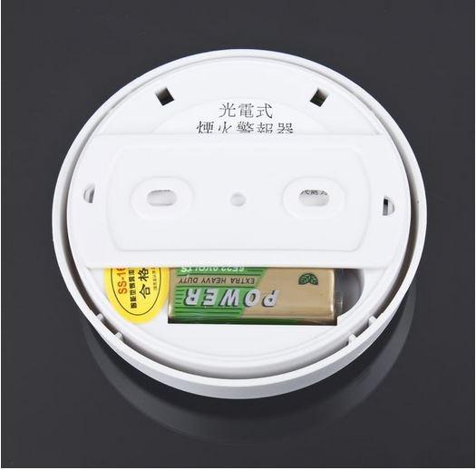 Sensor de humo inal mbrico para alarma telemax vv4 377 - Sensores de humo ...