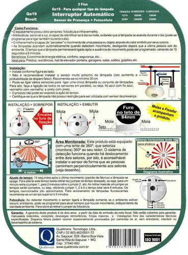 sensor de presença  fotocélula embutir bivolt