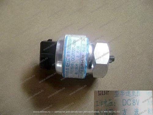 sensor de velocidad o odometro chery grand tiger 4x4