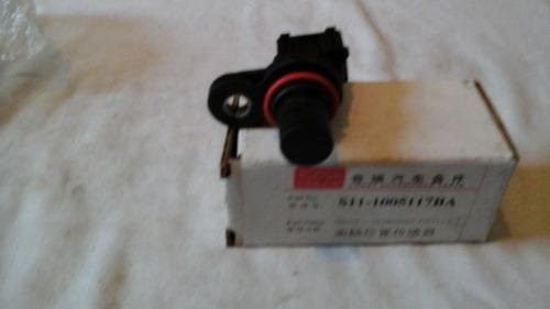 sensor posicion cigueñal qq8v original