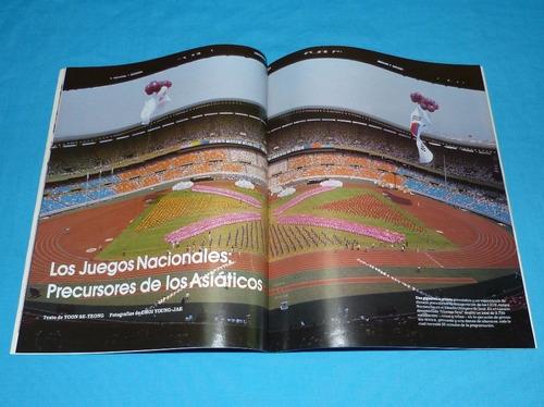 seoul 1986 corea juegos nacionales arte papel myongdong rosa