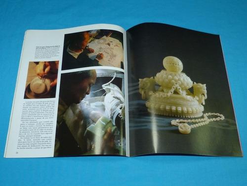 seoul 1987 artista del jade pesca en hielo pasteles de arroz