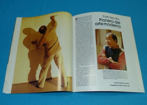 seoul 1987 corea arte folklorico toegye filósofo beisbol
