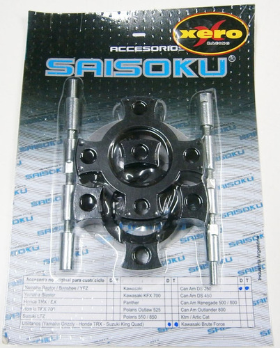 separadores cuatri kawasaki kfx 400-450-700 en xero racing