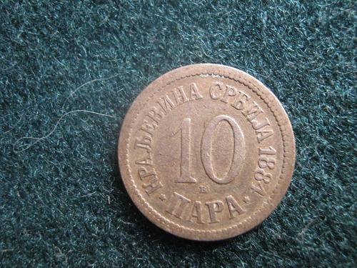 serbia 10 para 1884