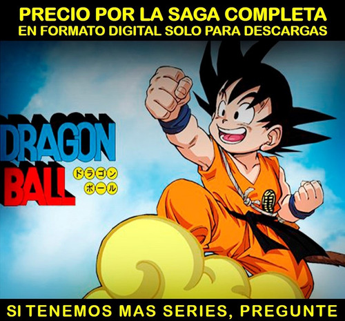 serie anime dragon ball saga completa en hd envio digital