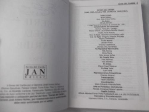 serie del caribe 1989 de la habana a miami jose antero nuñez