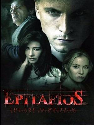 serie epitafios 1 y 2 completa en dvd