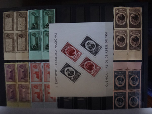 serie estampillas 1957 fundación cuenca ecuador bloques de 4