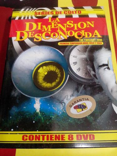 serie - la dimension desconocida - 1era temporada