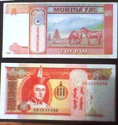 serie pack 6 billetes mongolia unc nuevos de coleccion