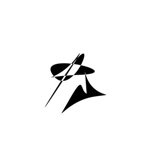 serigrafía rafael coronel la viborititita 74.5x 94 cms