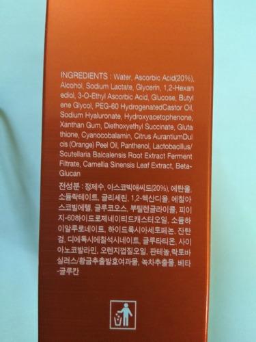 serum vitamina c, my signature red c serum, tiam, corea