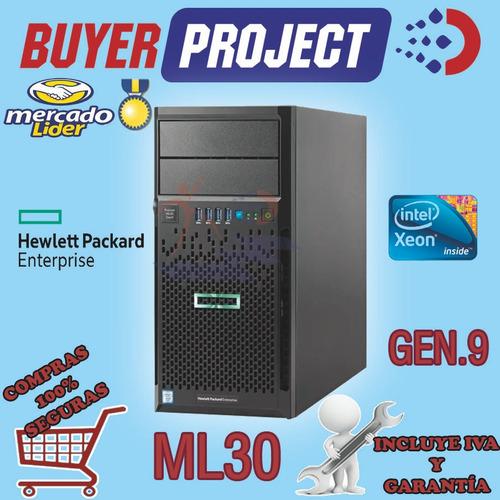 server hp proliant ml30 g9 intel xeon quad core 8gb dvd 1tb