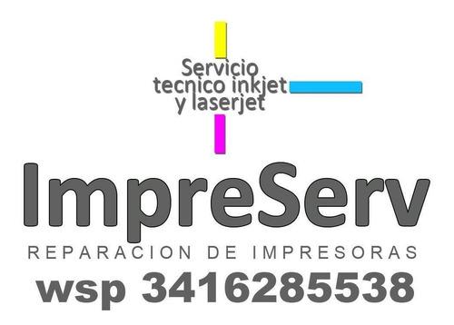 service impresoras laserjet rosario y zona servicio tecnico