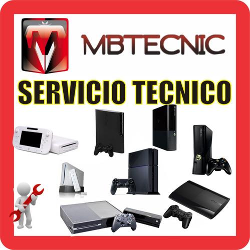service mantenimiento xbox360 ps4 ps3 xbox one