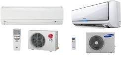 service reparacion de heladeras lavarropas  aire split
