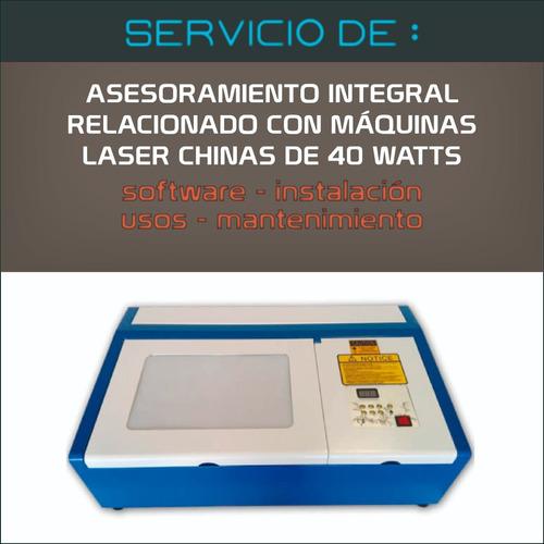 servicio de asesoramiento relacionado con maquina laser 40w.