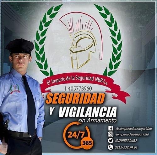servicio de seguridad y vigilancia