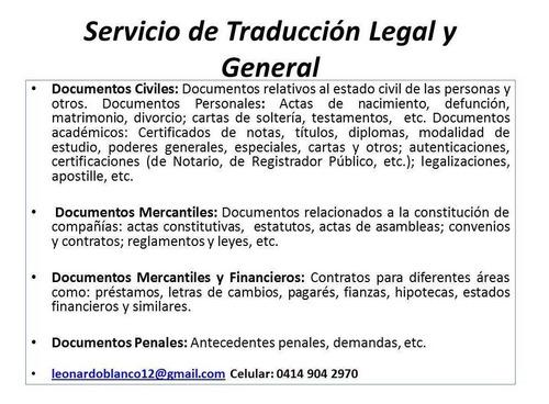 servicio de traducción legal y general oficial.