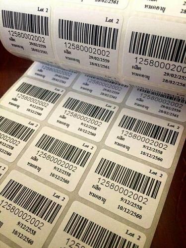 servicio impresión 300 dpi etiquetas variables
