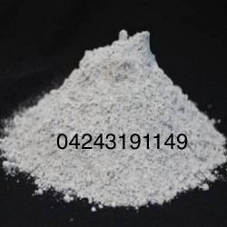 servicio micronizado blanco beizmalla 200 carbonat de calcio