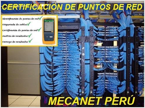 servicio redes y cableado estructurado instalación de cámara