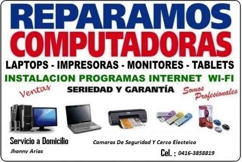 servicio técnico cámaras de seguridad y computadoras