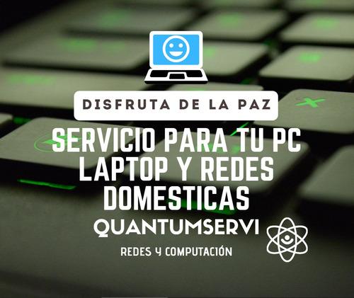 servicio técnico computadora pc laptop redes cctv remoto