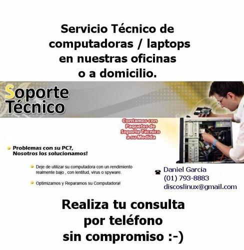 servicio tecnico computadoras wifi ps3 ps4, los olivos lince
