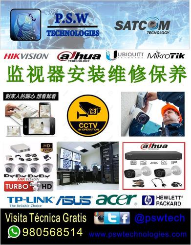 servicio técnico de computadoras laptop cctv redes