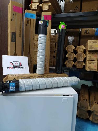 servicio técnico de copiadoras ricoh y repuestos originales