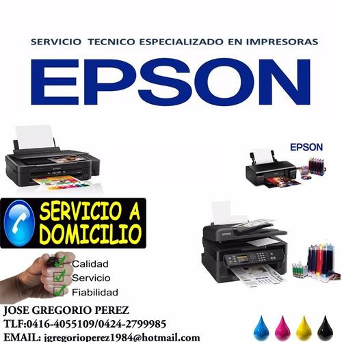 servicio tecnico de impresoras epson..serviprint2011.