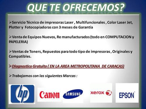 servicio técnico de impresoras láser y plotter