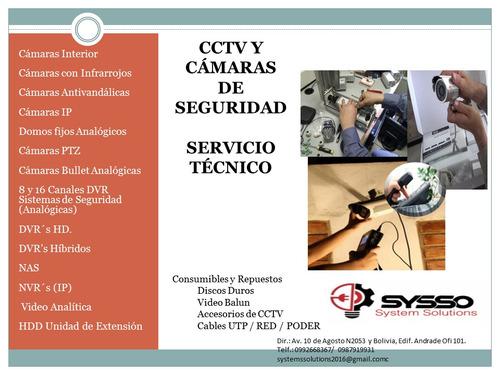 servicio técnico de impresoras, proyectores, cámaras cctv
