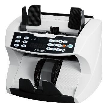 servicio técnico de maquinas contadoras de monedas y billete
