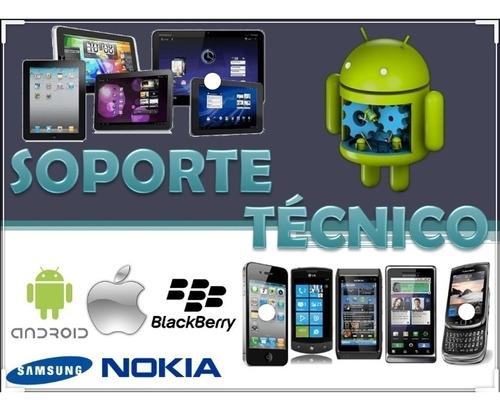 servicio técnico en celular, tienda galerías ávila