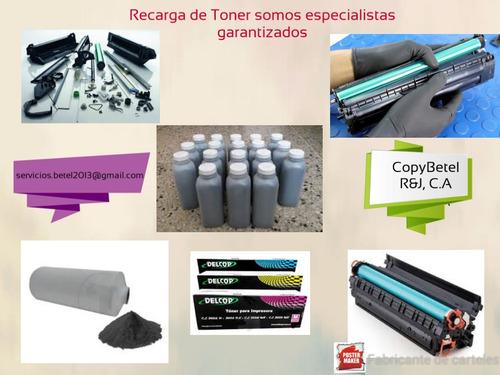 servicio tecnico en impresora laser