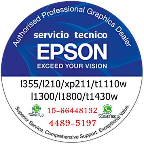 servicio tecnico epson moron ( 4489-5197 / 1566448132 )