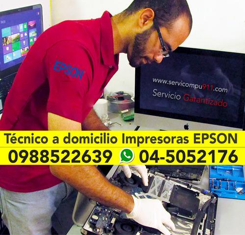 servicio técnico impresoras epson domicilio local guayaquil