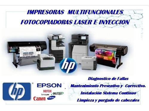 servicio técnico impresoras inyección laser multifuncionales