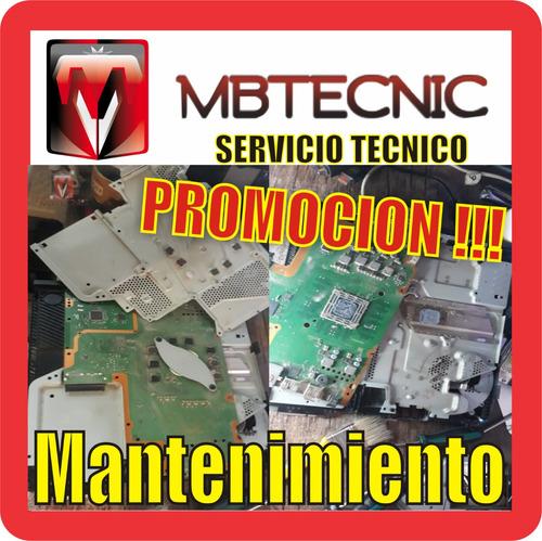 servicio técnico mantenimiento xbox360 ps4 ps3 xbox one wii