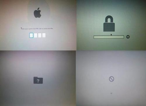 servicio técnico para apple macintosh (oficina -caracas)