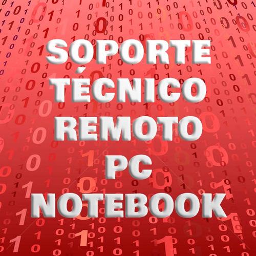 servicio técnico pc notebook reparación remoto mantenimiento