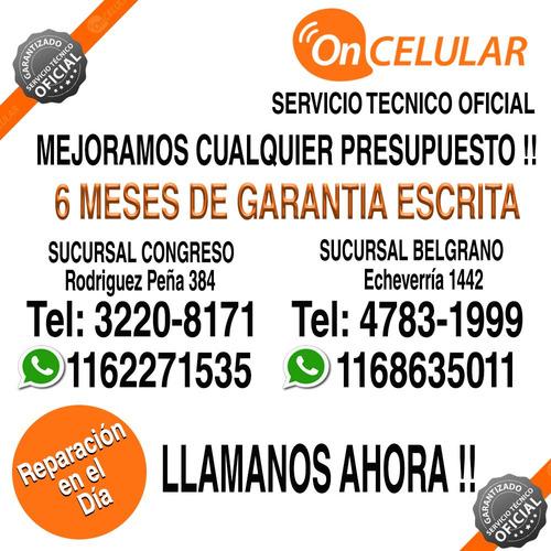 servicio tecnico reparacion celulares huawei - xiaomi