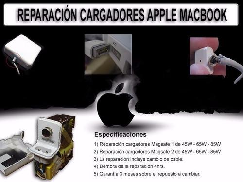 servicio tecnico  reparacion de cargadores mac (microcentro)