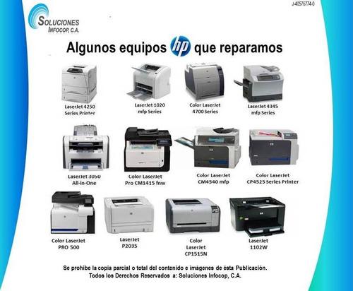 servicio técnico reparación impresoras hp laser