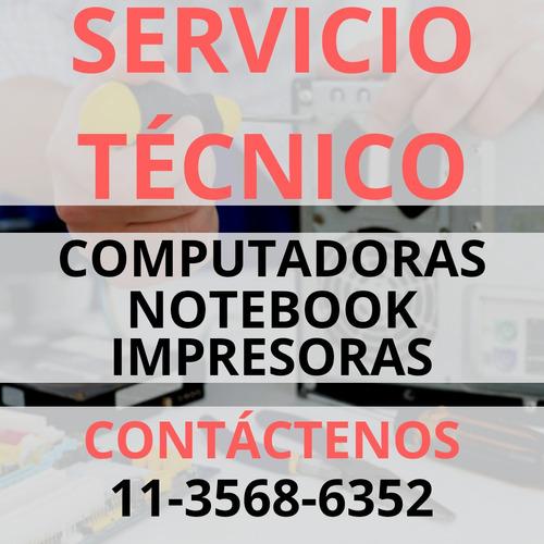 servicio tecnico reparacion pc notebook impresora