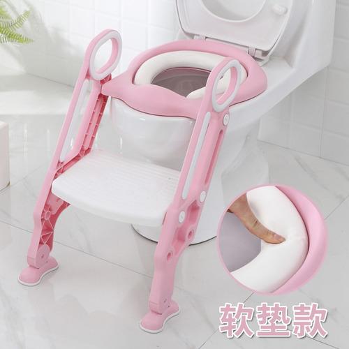 servicio vacinilla asiento de baño para tu bebe aco store